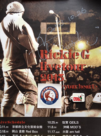 img_rickieg_present