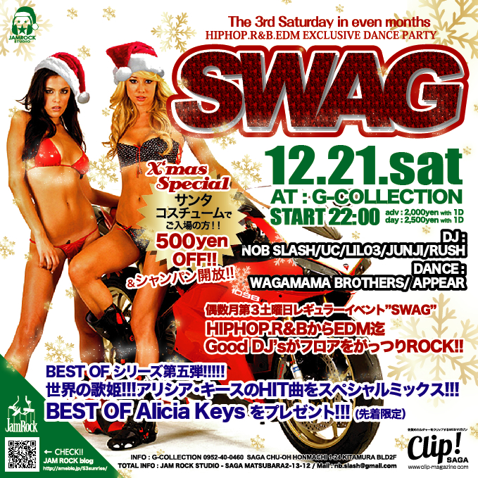 SWAG 12.21