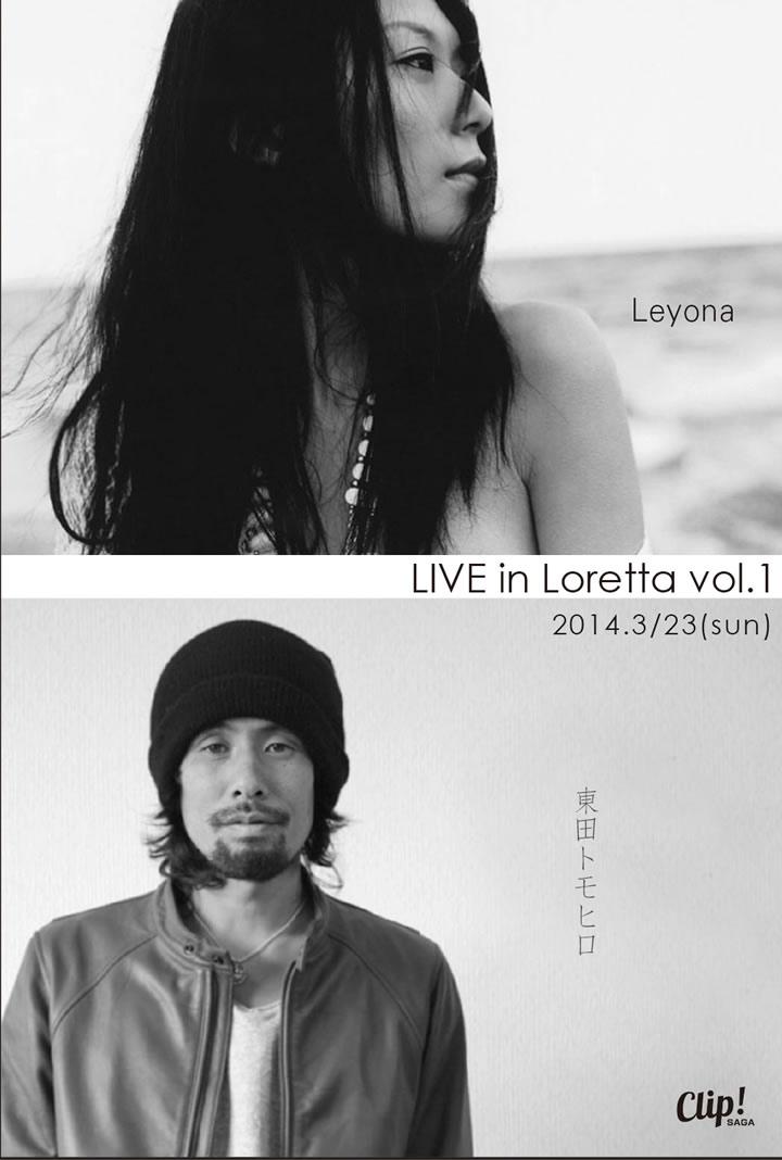 東田トモヒロ&Leyonaの豪華共演!佐賀Lorettaが音楽で満たされる