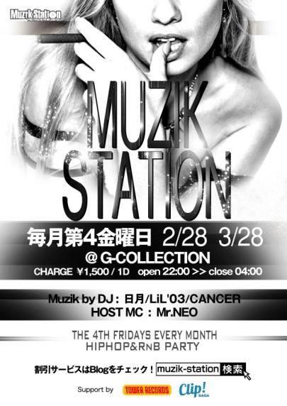 27回目の Muzik Station が3月28日に開催