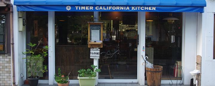 TIMER CALIFORNIA KITCHEN
