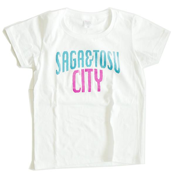 SAGA AND TOSU CITY