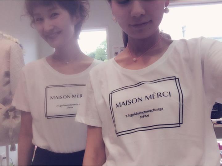MAISON MERCI
