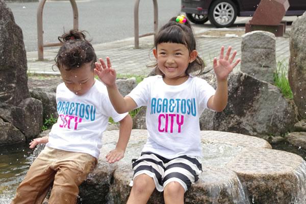 SAGA CITY T-SHIRTS