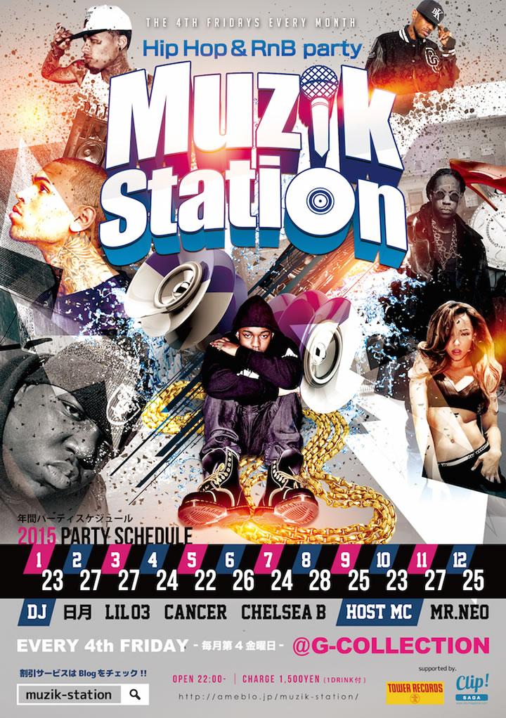 MuzikStation
