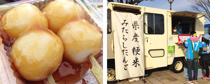 kisai_dango