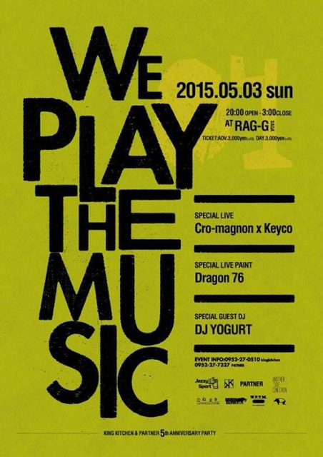 WE PLAY THE MUSIC