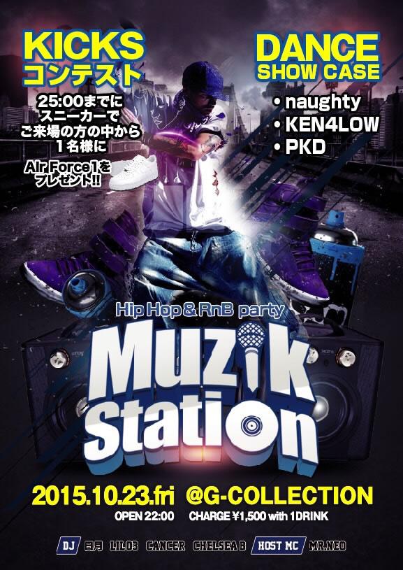 Muzik Station Saga