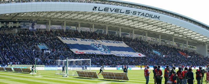 チームの好調とマッチデーイベントの充実化で、かつての盛り上がりを取り戻しつつあるレベルファイブスタジアム。