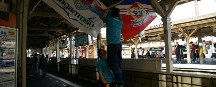 tosu_station