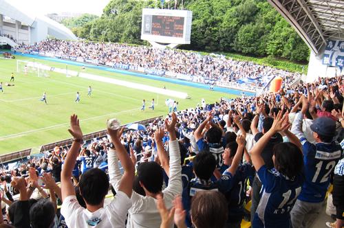 avispa_stadium