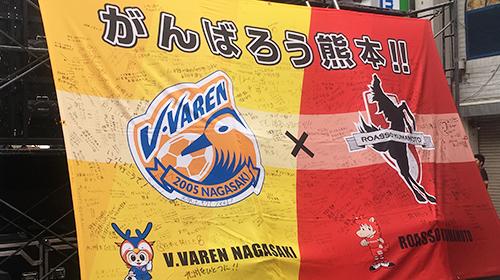 pv_nagasaki
