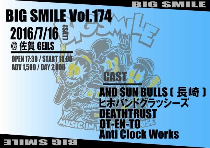 big-smile-vol.174