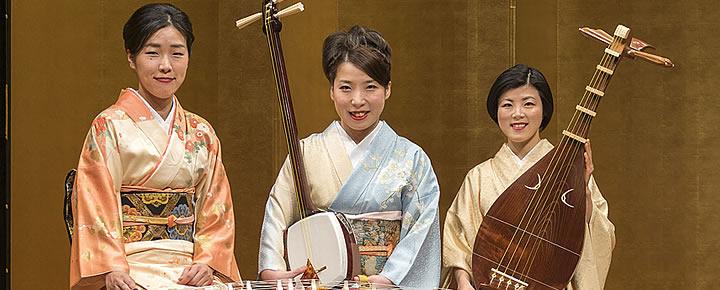 邦楽3人娘コンサート ~同級生トリオが紡ぐ、肥前鹿島の音絵巻~