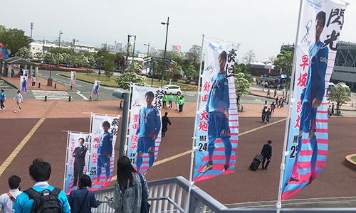 nijinohashi3