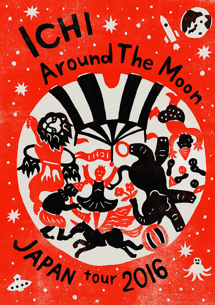 "ICHI ""Around The Moon"" Japan tour 2016"