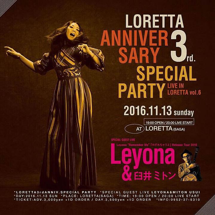 LORETTA 3rd ANNIVERSARY SPECIAL PARTY