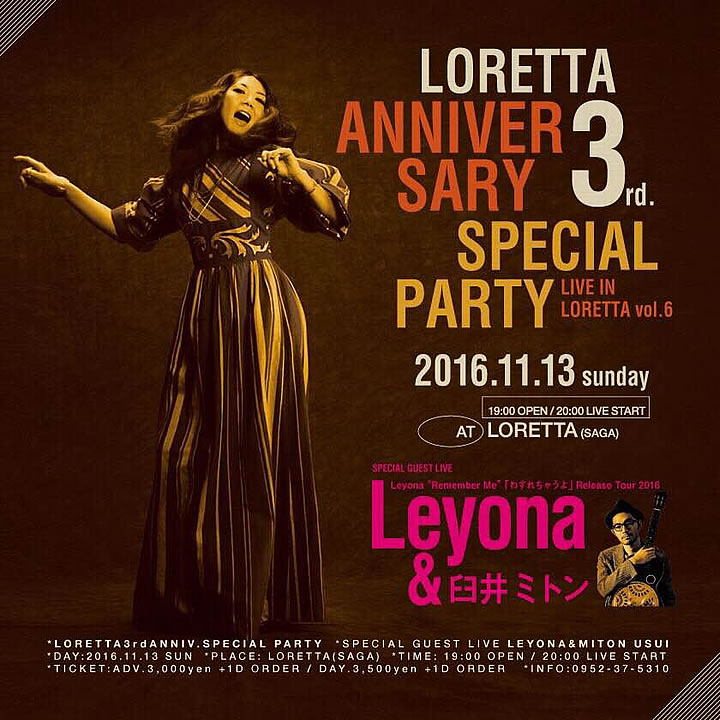 LORETTA 3rd ANNIVERSARY SPECIAL PARTY
