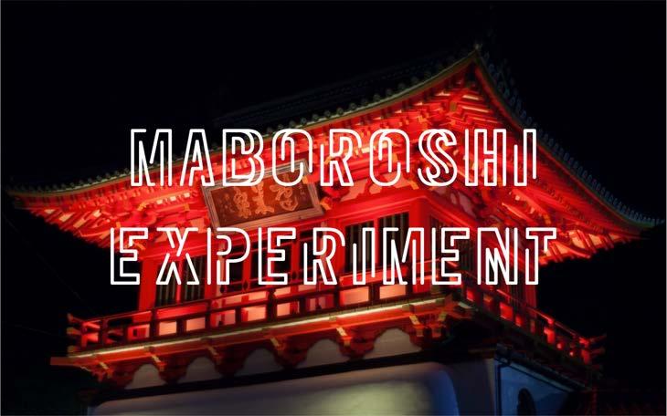 MABOROSHI EXPERIMENTーマボロシ実験場ー
