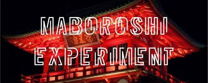 MABOROSHI EXPERIMENT NIGHT PREVIEWーマボロシ実験場の前夜祭ー