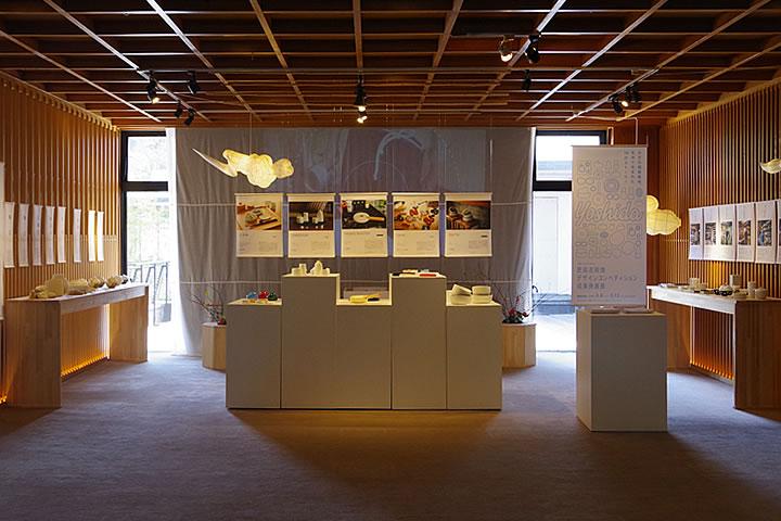 肥前吉⽥焼デザインコンペティション2016