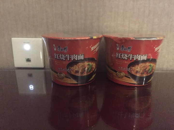 康師傅紅焼牛肉麺