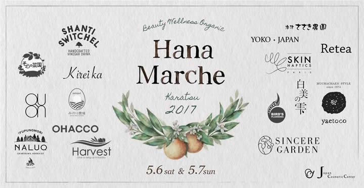 Hana marche 2017