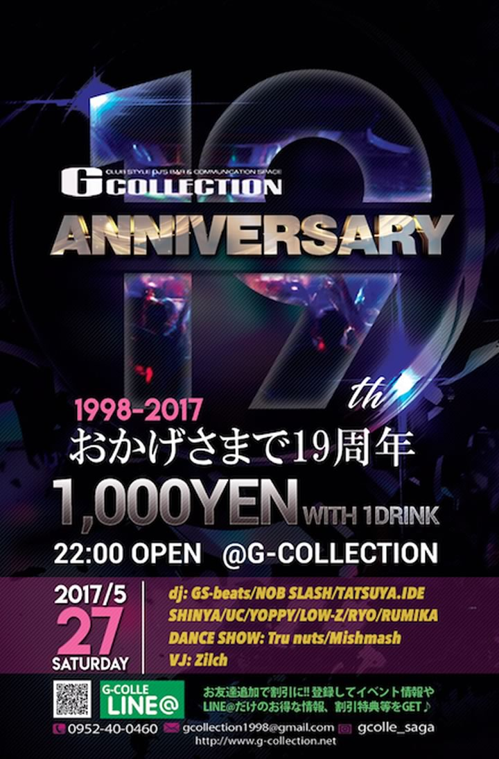 G-COLLECTION 19th Anniversary