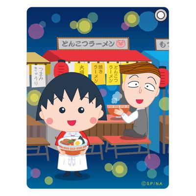 20181010_fukuoka_pass