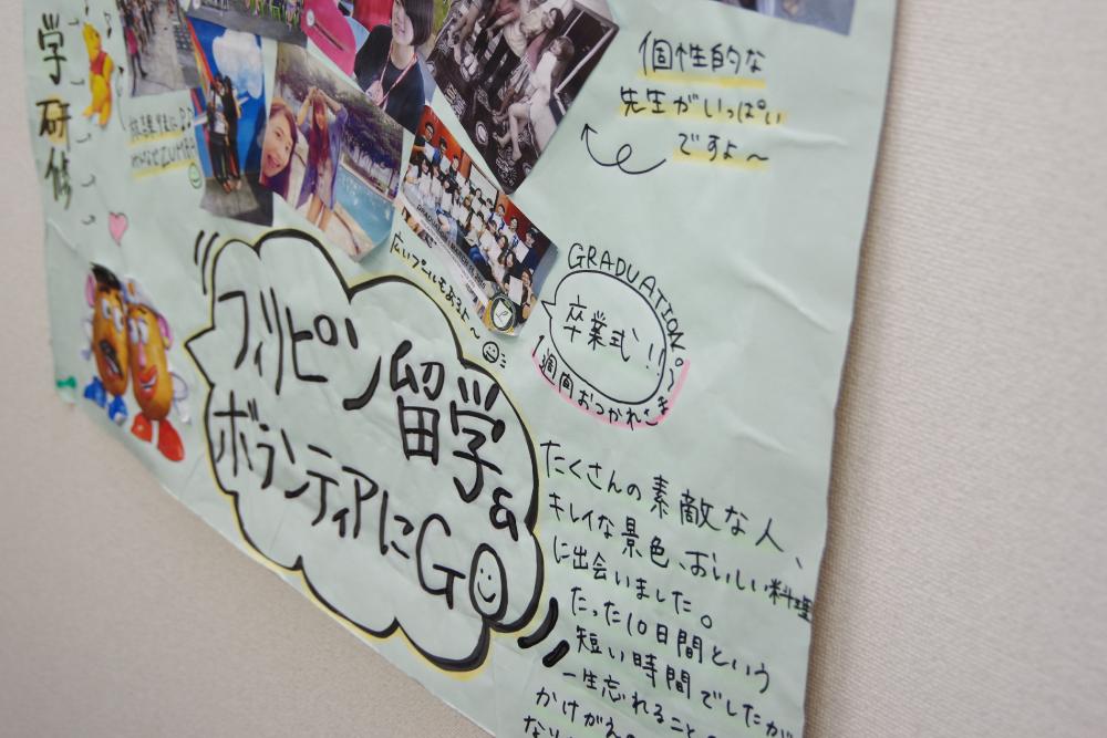 ryugaku_4