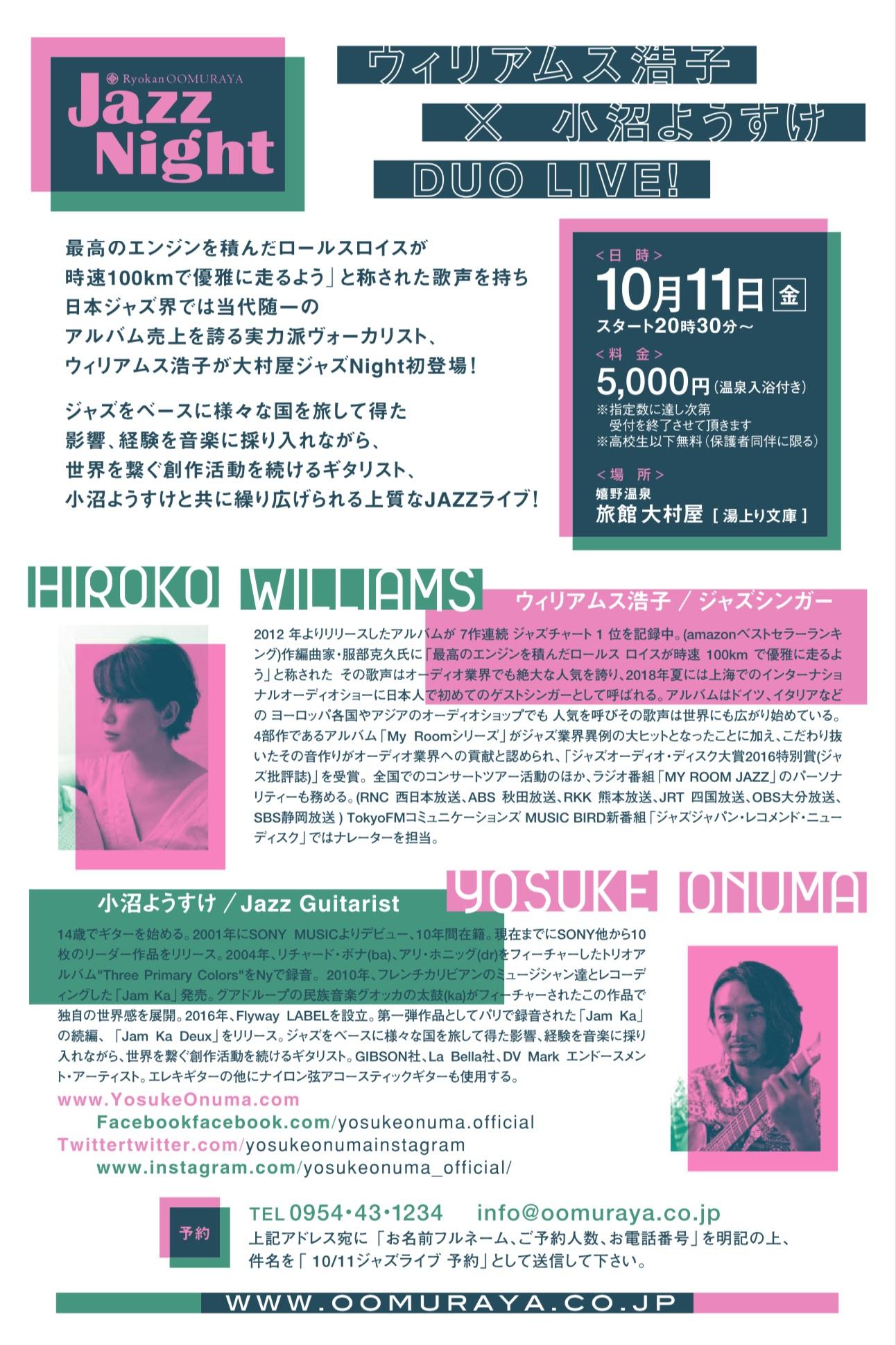 hiroko1011.2