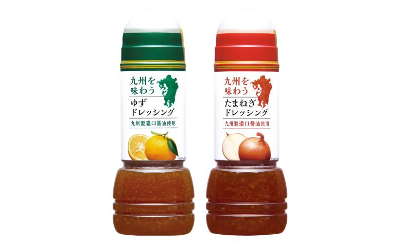 九州を味わうドレッシング