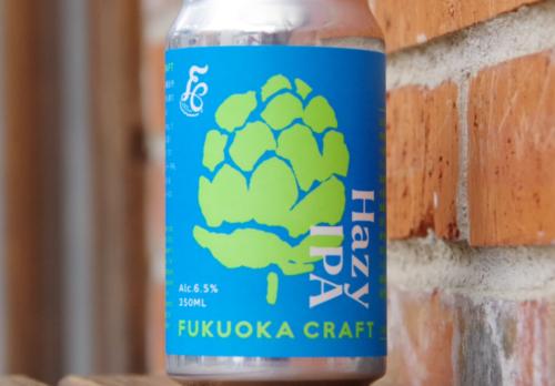 クラフトビール「ヘイジーIPA」