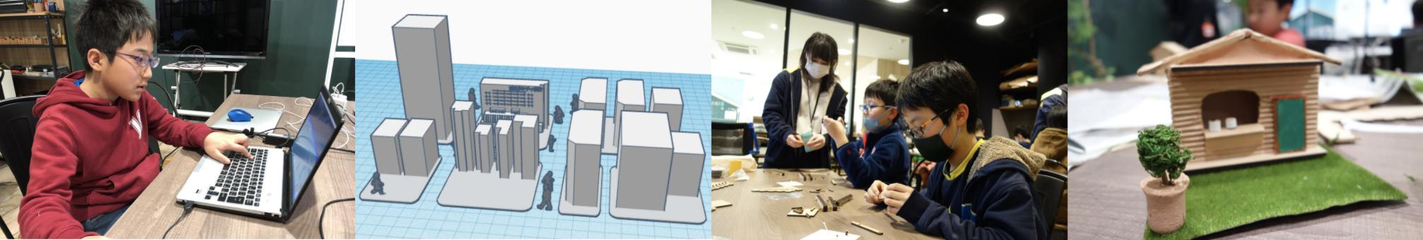 建築のプロと未来の福岡・天神のまちをつくる、小中学生向け学習プログラム「未来の天神プロジェクト」