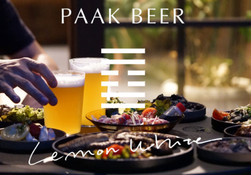 PAAK HOTEL 犀