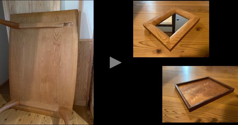 古い家具が新しいカタチで蘇る。ウッドデザイン賞 優秀賞を受賞した、YOAKEのリメイク家具とは