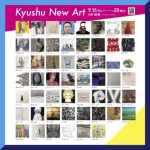 KYUSHU NEW ART