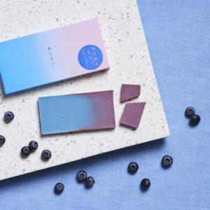 糸島産ブルーベリーを使用したオリジナルチョコレート「イロドリチョコレート紫陽花」を福岡限定発売