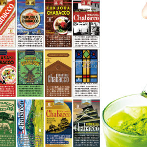 タバコ風の箱に入った粉末スティック茶『福岡チャバコ』『長崎チャバコ』『熊本チャバコ』が3県同時発売。